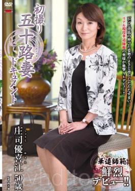 JRZD-669 First Shooting Age Fifty Wife Document Shoji Yukie