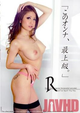 ONCE-084 Studio Prestige [Now this, is a HIGH CLASS Woman] 12