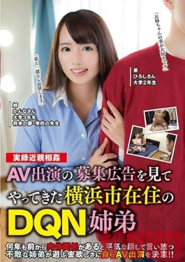 HTPS-003 Studio MERCURY This DQN Stepsister And Brother From Yokohama Answered Our Ad To Appear In An AV Kanna Misaki