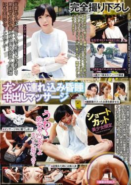 MAGG-010 Nampa Tsurekomi Massage Shortcut Pretty Limited Out In Coma