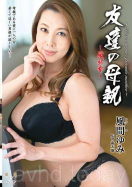 HTHD-128 The Mother Of A Friend - The Final Chapter - Yumi Kazama