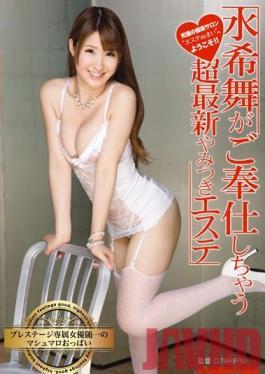 ABP-199 Studio Prestige Mai Mizuki'll Service You - The Ultimate Newest Beauty Salon Addict