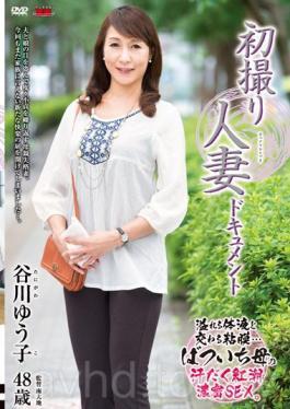 JRZD-690 First Shooting Wife Document Yuko Tanigawa
