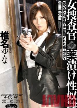 IESP-580 Studio Ienergy Female Detective Drugged Yuna Shina - Yuna Shina