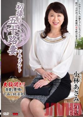 JRZD-511 Studio Center Village First Time Shots 50yo Wife Document - Asami Kobayashi