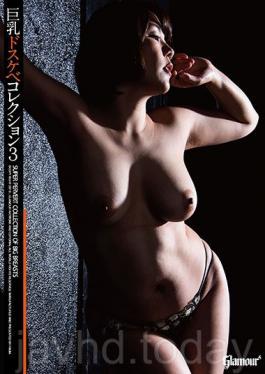 HMGL-162 A Big Tits Horny Babe Collection 3 Sakuya Nishizono & Aya Takashiro
