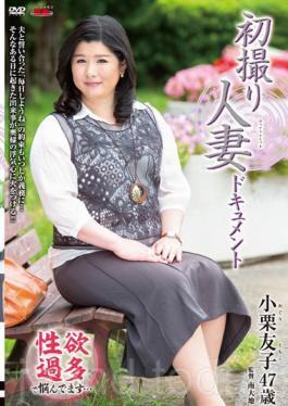 JRZD-677 First Shooting Wife Document Tomoko Oguri