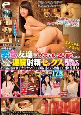 DVDMS-059 Studio Deep's A Normal Boys And Girls Focus Group AV We're Thoroughly Investigating The Sex Drives Of Amateur College Student Girls If They Can Resist Having Sex Until Morning, They Win 100,000 Yen! Can 2 Friends Who Missed The Last Train Spend The Night In A Love Hotel And Take On The Challenge Of Multiple Ejaculation Sex For 100,000 Yen A Fuck!?