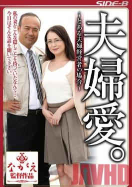 BNSPS-418 Studio Nagae Style Married Love  The Case of the Proprietor Couple  Mirei Kyono