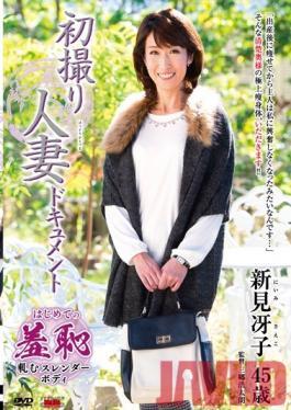 JRZD-528 Studio Center Village Housewife's First Time Shots Documentary Saiko Nimi