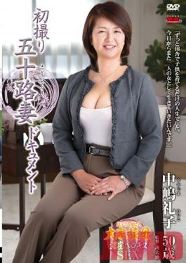 JRZD-543 Studio Center Village First Time Shots Of A Woman Entering The Biz In Her 50's. Reiko Nakajima