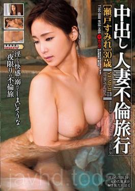 MCSR-259 * Bonus For Streaming Editions * How Many Wives Pussies Can I Fill With My Cum? Sumire Seto