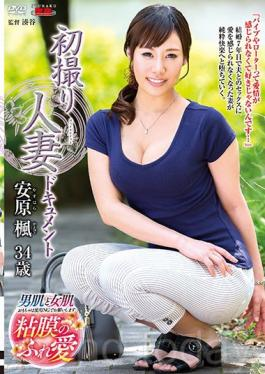 JRZD-833 Studio Center Village First Shot Married Document Yasuhara Yasuhara