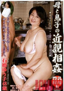 ABD-025 Studio Ruby Stepmother And Son Fakecest Horny Busty Mother Edition Yuko Ishibashi (48)