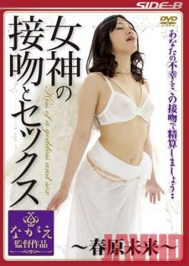 NSPS-204 Studio Nagae Style Kissing And Fucking A Goddess  Miki Sunohara