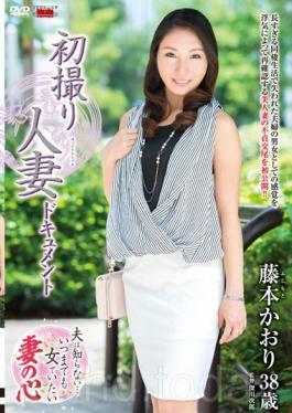 JRZD-672 First Shooting Wife Document Kaori Fujimoto