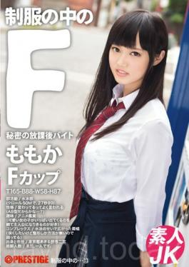 JAN-013 F Momoka In The Uniform 13