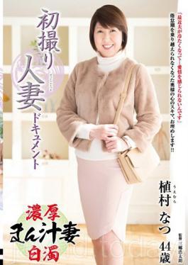 JRZD-634 First Shooting Wife Document Natsu Uemura