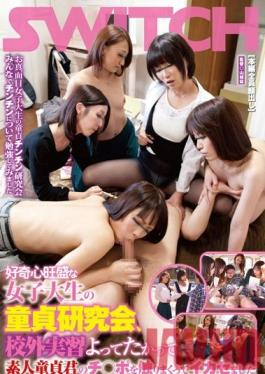 SW-232 Studio SWITCH Curious College Girl's Cherry Boy Study Circle. We Jerked Off As Many Cherry Boy Cocks As Possible