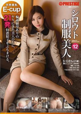AKA-054 Studio Prestige Shirout Uniform Beauty 12 Semen Pack Exhausting The Big Boobs Accepting Lady,Concentrated Sperm 21 Public Masturbation,Bukkake,Cum Swallow,Big Scandal.The Desire Of Pervert OL Is Confused.