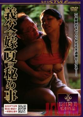 NSPS-049 Studio Nagae Style Father In Law and Daughter In Law Summer Secrets