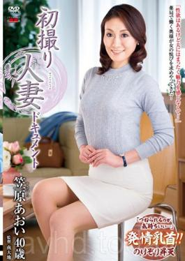JRZD-622 First Shooting Wife Document Aoi Kasahara