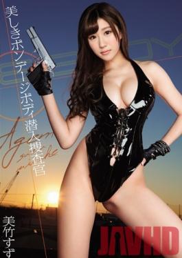 EBOD-504 Studio E-BODY Too-Beautiful Bondage Body Undercover Investigation Suzu Mitake