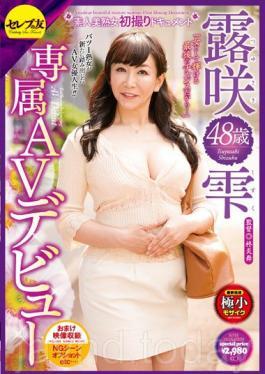 CESD-241 48-year-old RoSakishizuku Exclusive AV Debut