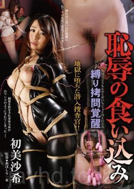 BDA-016 Stimulating Bondage Torture - Shameful Rope Marks Saki Hatsumi