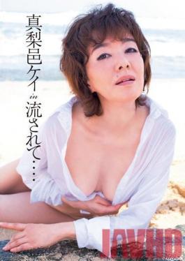 DV-1572 Studio Alice JAPAN Kei Marimura in Swept Away...