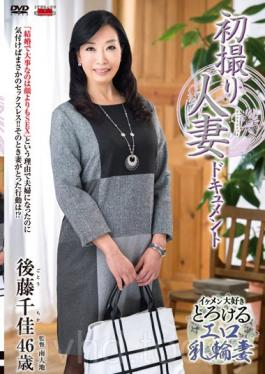 JRZD-692 First Shooting Wife Document Chika Goto