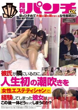 LPEX-006 Studio Lahaina Tokai Doesn't Matter If My Boyfriend is Here! What Would You Do If Your Girlfriend Had Her First Squirting Orgasm By The Hands Of A Beautiful Massage Parlor Therapists?