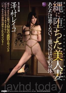 JBD-206 Hot Married Woman Corrupted By Ropes - Its Not Your Fault, My Bodys The Naughty One Reiko Sawamura