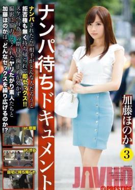 ABP-534 Studio Prestige Honoka Kato A Picking Up Girls Documentary 3