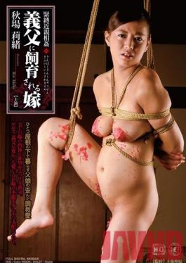 ROD-01 Studio Global Media Entertainment A Family in Bondage A Bride Domesticated By Her Father-In-Law The Warped Breaking In Love Between A Father And His Daughter-In-Law Rio Akiba