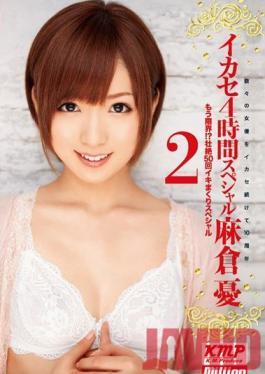 MILD-804 Studio K M Produce Orgasm 4 Hours Special Yu Asakura 2