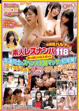 NPS-344 Female Director Haruna Amateur Lesbian Seduction 118 These Friends Are Giving Me A Spence Gland Massage G-Spot Awakening With Their Titties! When Her Switch Gets Flipped, Im Having A Threesome Lesbian Experience With Hibiki Otsuki !