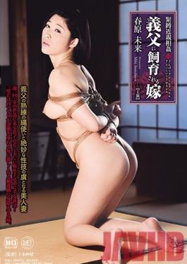 ROD-04 Studio Global Media Entertainment Fakecest Bondage A Young Bride Domesticated By Her Father-In-Law Miki Sunohara