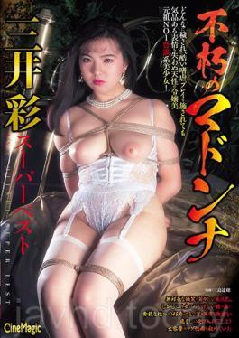 CMC-184 The Eternal Madonna Aya Matsui Super Best