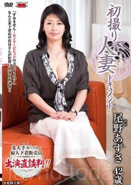 JRZD-695 First Shooting Wife Document Azusa Ono