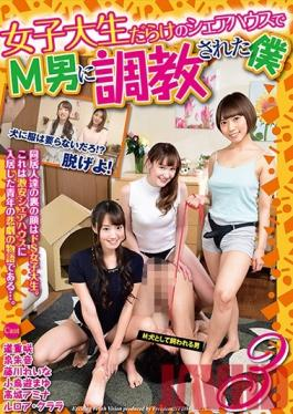 NFDM-501 Studio Freedom I Was Trained To Become A Masochist In A Shared House Full Of College Girls 3
