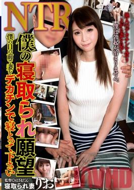 YPAA-07 Studio Center Village My Cuckold Fantasies Please Fuck My Wife With Your Big Dick, While I Watch