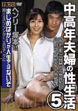 HTMS-094 Inserted Into The Wife Sleeping Sex Life 5 1 Business Trip In The Morning Of The Middle-aged Couple Were 2 Come!we Mad At My Wife Also Surprised Erection Kusuritsuki 4