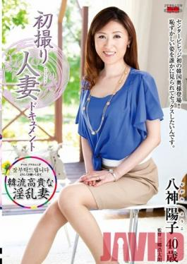 JRZD-505 Studio Center Village First Time Shots: Married Woman Documentary Yoko Yagami