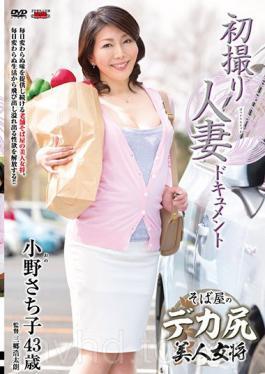 JRZD-729 First Shot Married Woman Document Sachiko Ono