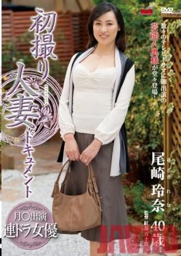 JRZD-358 Studio Center Village Documentary: Wife's First Exposure Rena Ozaki