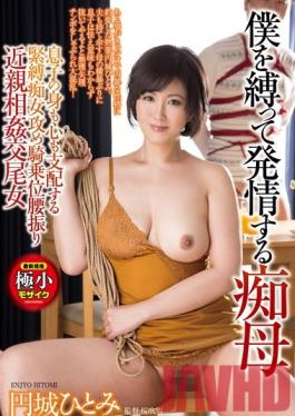 EMAZ-275 Studio Fujinsha / Emmanuelle My Horny Stepmama Tied Me Up & Got Me Hard - S&M Slut Dominates Her Son's Body & Soul With Her Hard Grinding Cowgirl Fucks - MILF Fakecest Hitomi Enjoji