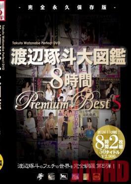 AVSP-016 Studio AVS collector's Takuro Watanabe Illustrated Eight Hour Premium Best 5