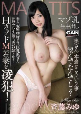 DMDG-035 Out Masochist Milk Production In Miyu Saito