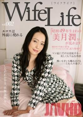 ELEG-002 Studio SEX Agent/Daydreamers Wife Life Vol.002 Jun Mizuki, Born In Showa Year 49 Gets Wild At The Time Of Shooting, She's 43 Years Old Her Measurements Are Bust 87/Waist 59/Hips 95 95